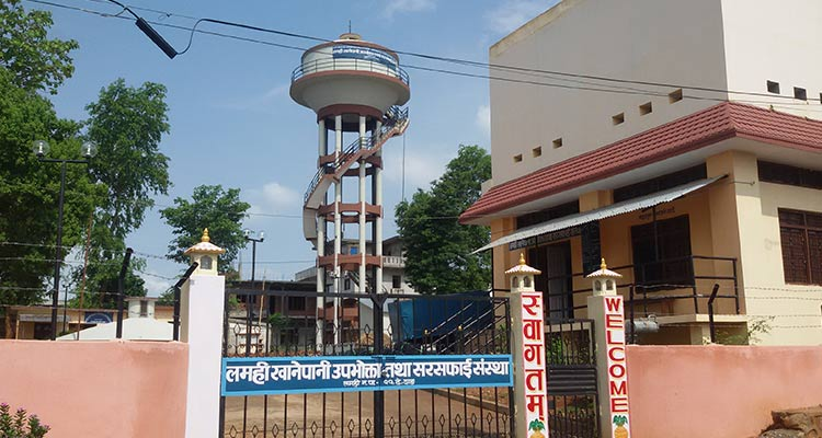 Small Town Water Supply & Sanitation Sector