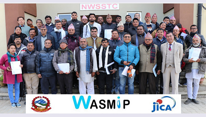 Water Supply Management & Improvement (WASMIP)